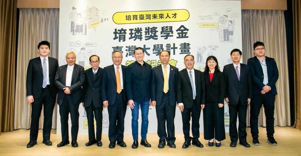 「堉璘獎學金-台灣大學」培育計畫簽約記者會10日舉辦,台灣大學理丶工丶法律丶管理四院院長、林堉璘宏泰公益信託諮詢委員會出席。