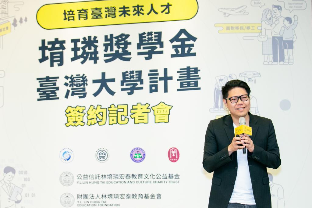 臺大財金系校友丶綠藤生機創辦人鄭涵睿出席分享。