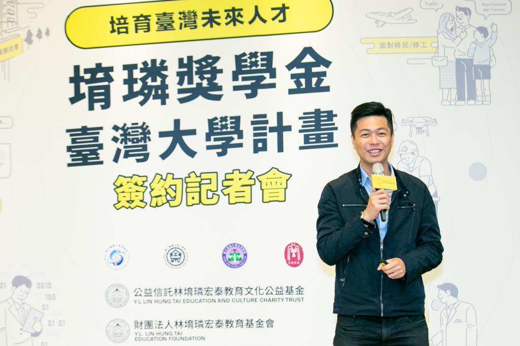 臺大化工系校友丶優照護共同創辦人劉詩瀚出席分享。